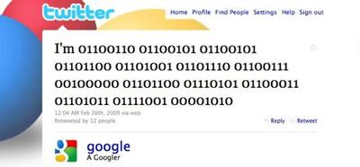 توییت شرکت گوگل