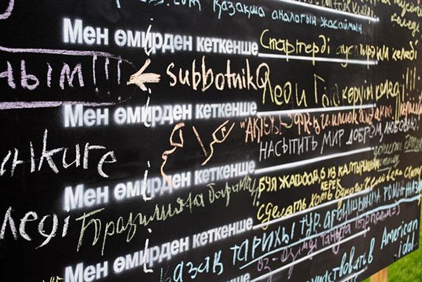 آلماتی-قزاقستان